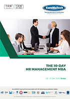thumbnail of HR101The 10-Day HR Management MBA