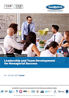 thumbnail of MG204Leadership and Team Development for Managerial Success