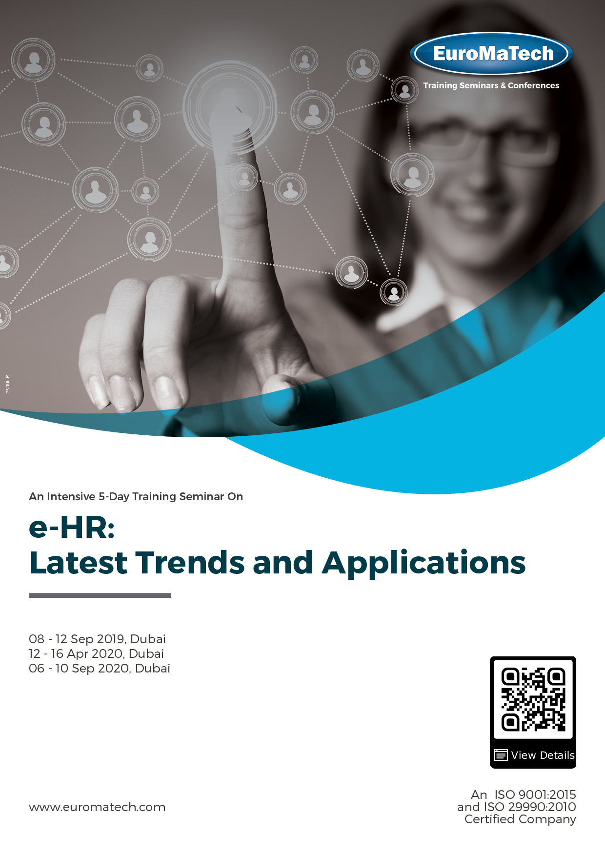 thumbnail of HR123e-HR: <br><small>Latest Trends and Applications</small>